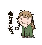 働く大人女子★キャリアウーマン(個別スタンプ:31)
