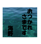 海野さんのスタンプ(個別スタンプ:06)