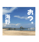 海野さんのスタンプ(個別スタンプ:11)