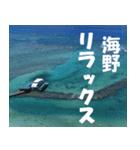 海野さんのスタンプ(個別スタンプ:34)