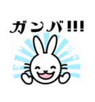 FSラビット GO!! YOU CAN(個別スタンプ:03)