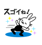 FSラビット GO!! YOU CAN(個別スタンプ:05)