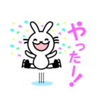 FSラビット GO!! YOU CAN(個別スタンプ:06)
