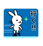 FSラビット GO!! YOU CAN(個別スタンプ:14)