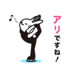 FSラビット GO!! YOU CAN(個別スタンプ:17)
