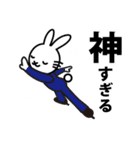 FSラビット GO!! YOU CAN(個別スタンプ:20)