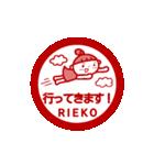 動く!「りえこ」の名前スタンプ_ハンコ風(個別スタンプ:01)