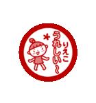 動く!「りえこ」の名前スタンプ_ハンコ風(個別スタンプ:05)