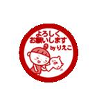 動く!「りえこ」の名前スタンプ_ハンコ風(個別スタンプ:14)