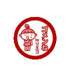 動く!「りえこ」の名前スタンプ_ハンコ風(個別スタンプ:15)