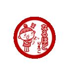 動く!「りえこ」の名前スタンプ_ハンコ風(個別スタンプ:16)