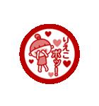 動く!「りえこ」の名前スタンプ_ハンコ風(個別スタンプ:18)