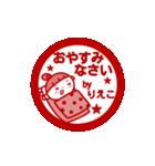動く!「りえこ」の名前スタンプ_ハンコ風(個別スタンプ:21)