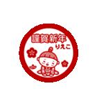 動く!「りえこ」の名前スタンプ_ハンコ風(個別スタンプ:24)