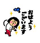 ザ・使える敬語スタンプ集(個別スタンプ:01)