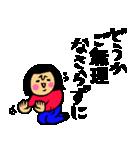 ザ・使える敬語スタンプ集(個別スタンプ:05)