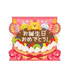 動く大人の可愛げ誕生日&春夏秋冬イベント(個別スタンプ:03)