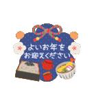 動く大人の可愛げ誕生日&春夏秋冬イベント(個別スタンプ:13)