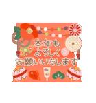 動く大人の可愛げ誕生日&春夏秋冬イベント(個別スタンプ:16)