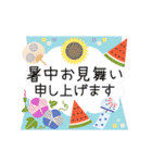 動く大人の可愛げ誕生日&春夏秋冬イベント(個別スタンプ:22)
