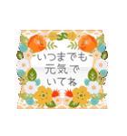 動く大人の可愛げ誕生日&春夏秋冬イベント(個別スタンプ:24)