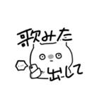 おたくねこ(個別スタンプ:01)