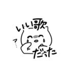 おたくねこ(個別スタンプ:02)