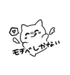 おたくねこ(個別スタンプ:03)