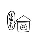 おたくねこ(個別スタンプ:08)
