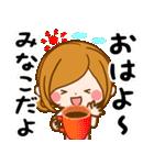 ♦みなこ専用スタンプ♦(個別スタンプ:01)