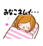 ♦みなこ専用スタンプ♦(個別スタンプ:04)