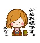 ♦みなこ専用スタンプ♦(個別スタンプ:06)