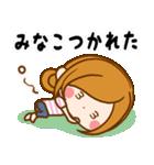 ♦みなこ専用スタンプ♦(個別スタンプ:08)