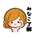 ♦みなこ専用スタンプ♦(個別スタンプ:09)