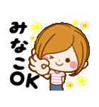 ♦みなこ専用スタンプ♦(個別スタンプ:10)