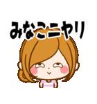 ♦みなこ専用スタンプ♦(個別スタンプ:20)