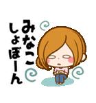 ♦みなこ専用スタンプ♦(個別スタンプ:21)