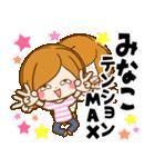 ♦みなこ専用スタンプ♦(個別スタンプ:22)