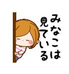 ♦みなこ専用スタンプ♦(個別スタンプ:24)