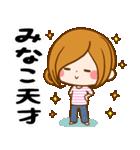♦みなこ専用スタンプ♦(個別スタンプ:26)