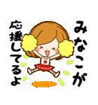 ♦みなこ専用スタンプ♦(個別スタンプ:32)