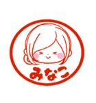 ♦みなこ専用スタンプ♦(個別スタンプ:33)