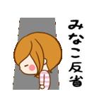 ♦みなこ専用スタンプ♦(個別スタンプ:34)