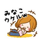 ♦みなこ専用スタンプ♦(個別スタンプ:37)