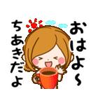 ♦ちあき専用スタンプ♦(個別スタンプ:01)