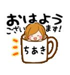 ♦ちあき専用スタンプ♦(個別スタンプ:02)