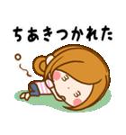 ♦ちあき専用スタンプ♦(個別スタンプ:08)