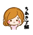 ♦ちあき専用スタンプ♦(個別スタンプ:09)