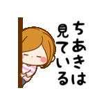 ♦ちあき専用スタンプ♦(個別スタンプ:24)