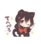黒猫少女(個別スタンプ:01)